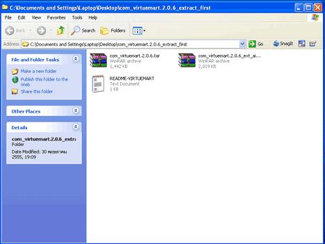 unzip ไฟล์ ดาวน์โหลด Vituremart เพื่อติดตั้งบน Joomla 2.5