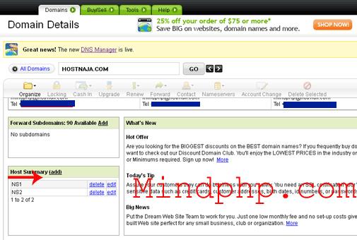 วิธี Set Host and IP Addresses เพื่อทำ Nameservers บนโดเมนตัวเอง